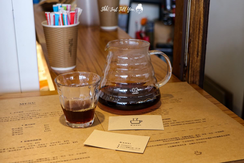 Kahvi coffee