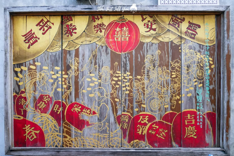 雲林北港老街