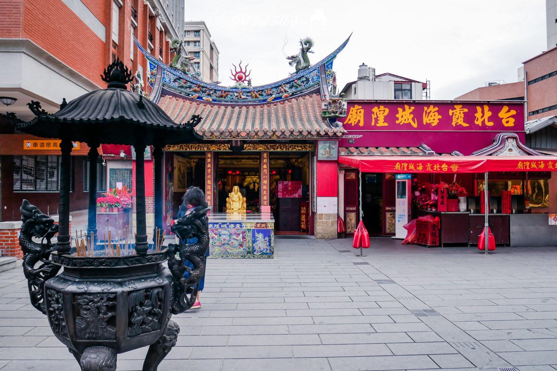 大稻埕迪化街海峽城隍廟