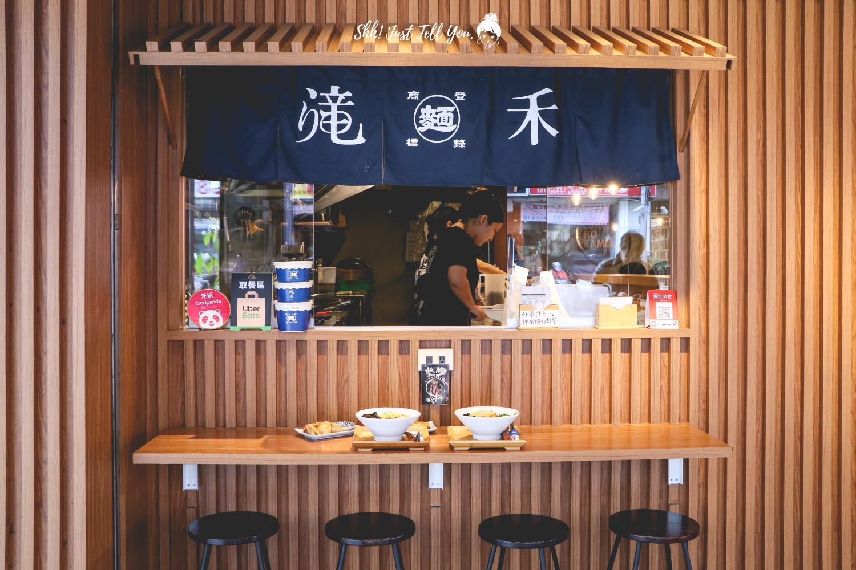滝禾製麵所台中太平店