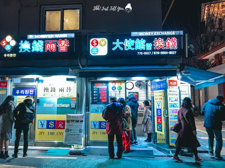 韓國首爾明洞大使館換錢