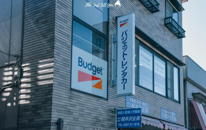 輕井澤Budget租車