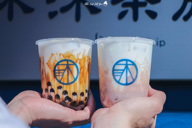 台中公益路沐沐茶旅