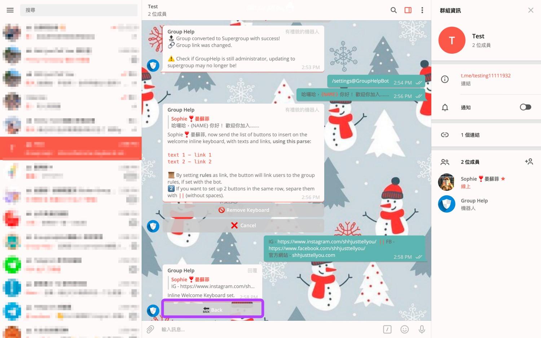 telegram group help機器人設定