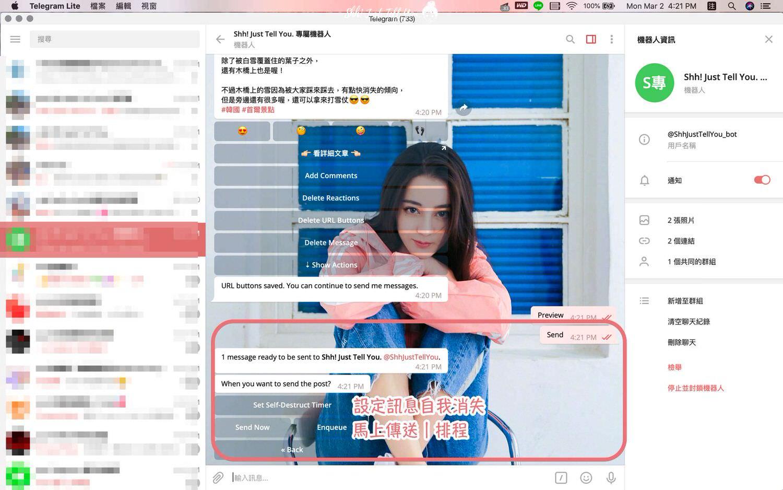batch_1Screen Shot 2020-03-02 at 4.21.43 PM