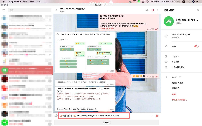 batch_1Screen Shot 2020-03-02 at 4.20.38 PM