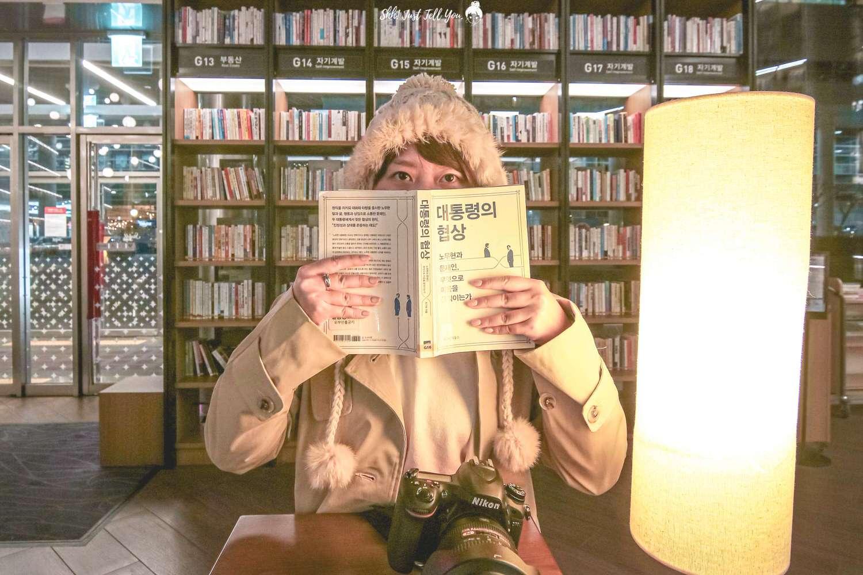 Starfield Library韓國首爾星空圖書館
