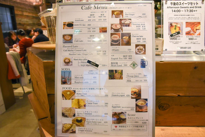 日本東京淺草February Cafe 菜單 Menu