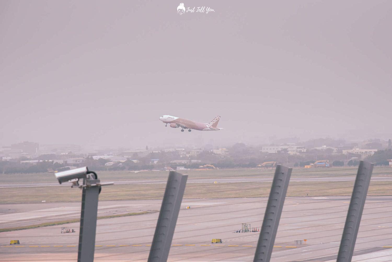 桃園國際機場戶外觀景台