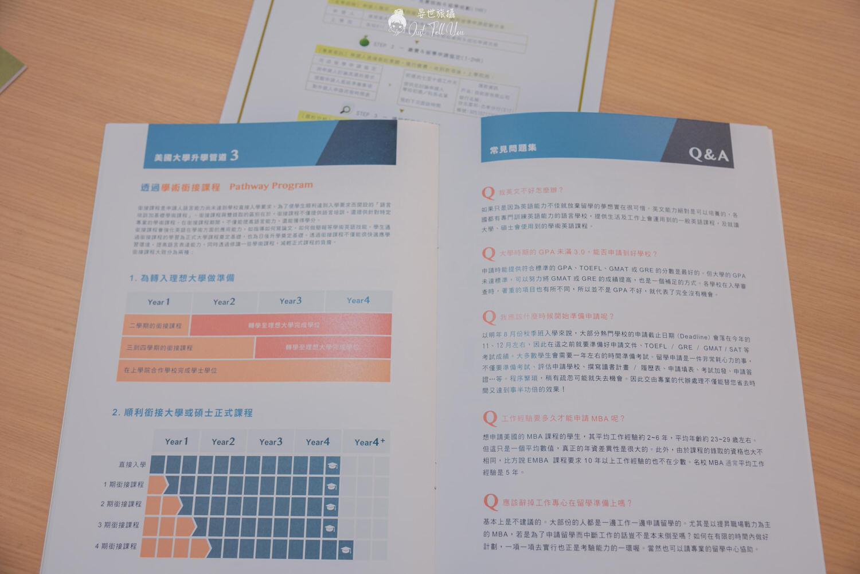 batch_上學院-5