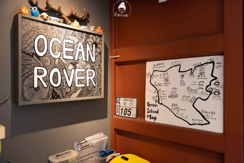 台東、綠島 海子潛水旅宿,來到海子就像回家一樣溫馨