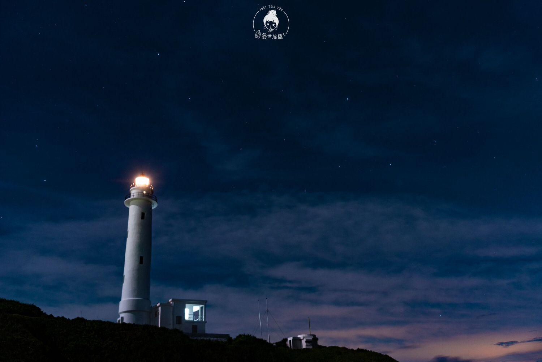 台東、綠島|綠島燈塔,閃耀星空中的白色明燈